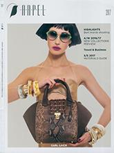《ARPEL》意大利顶级专业鞋包杂志2016年01月号(#207)