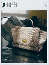 《ARPEL》意大利顶级专业鞋包杂志2016年05月号(#208)