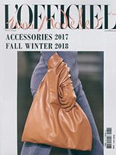 《L'Officiel》法国鞋包专业杂志1718秋冬刊