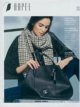 《Arpel》意大利顶级专业鞋包杂志2017年05月号(#212)