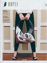 《Arpel》意大利顶级专业鞋包杂志2017年11月号(#214)